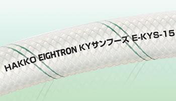 kys01-image