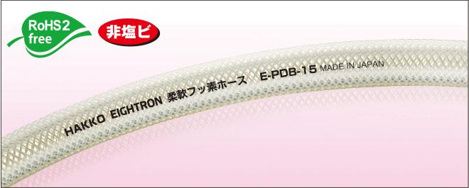 image-E-PDB01