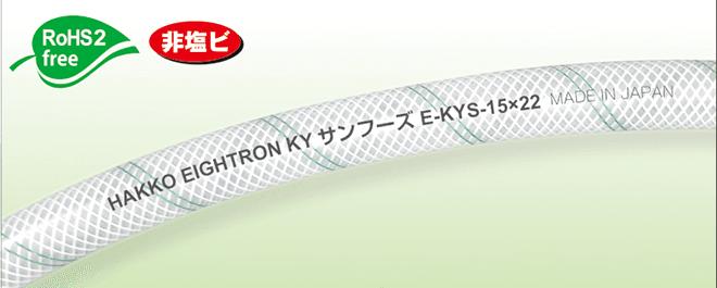 image-E-KYS01