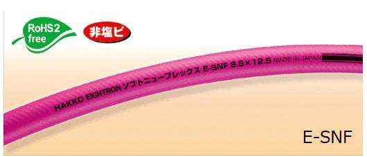 e-rss_e-rsp07_E-SNF