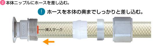 toritsukef03 - image