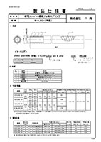 E-SJSD_product_specification_201801s - image